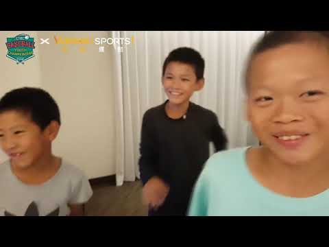 2018中信盃》小球員住宿大直擊 - YouTube