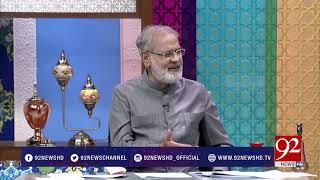 Subh E Noor | Zalim Hukmaran - 11 August 2017 - 92NewsHDPlus