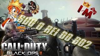 Call of duty Black ops 2-Sou o Rei Do Bo2-PS3