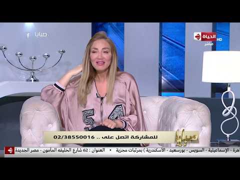 صبايا : تعليق ريهام سعيد علي الفتاة التي تنزف دم من عند سماع القران
