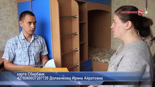 Чтобы побороть рак Ирине Долженковой не хватает совсем немного