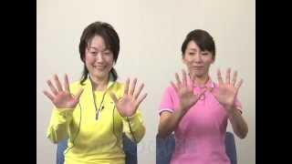 【クラブツーリズム】お手軽!脳トレ&リフレッシュ体操