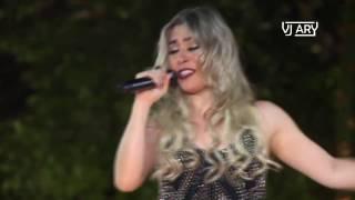 Naiara Azevedo - 50 Reais (VJ Ary) (Dennis Remix)