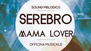 Instrumental Serebro-Mama Lover(Arranged)