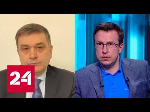 Антироссийские санкции: какие угрозы они несут – Россия 24