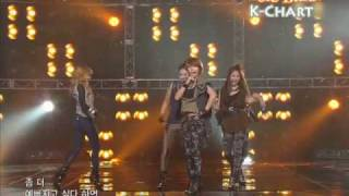 [K-Chart] 7 [▼1] Huh - 4minute (2010.6.18 / Music Bank Live)