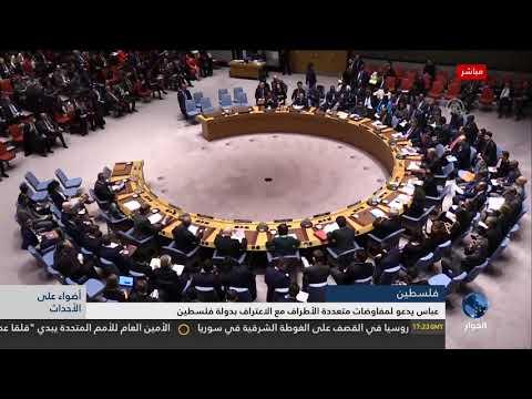 """الكاتب الفلسطيني """"محمد صوالحة"""" ونقاش حول كلمة """"محمود عباس"""" في الأمم المتحدة"""
