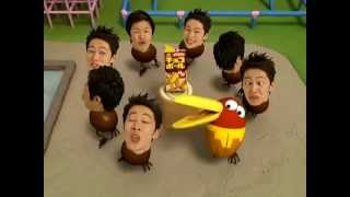 QUACK! Chocoball Japan commercial
