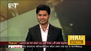 খেলাযোগ ৯ জুলাই ২০১৯ | Khelajog 9 july 2019 | Ekattor Tv