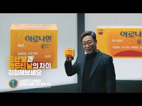 일동제약 유튜브