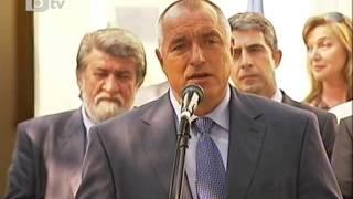 Борисов: Няма да отида в парламента, не са ми приятни да ги гледам