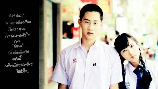 Is This Love? - Ost.Lovesick The Series : with English Sub
