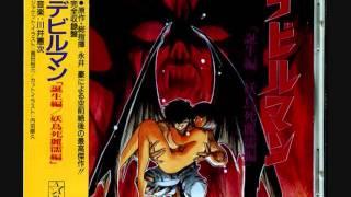 Devilman The Birth OST: Tatakau Ketsui 2
