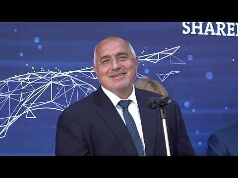 Център за споделени услуги на Световната банка бе открит в София