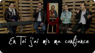 En toi j'ai mis ma confiance - Spécial Sacré Coeur (cover by Recado)