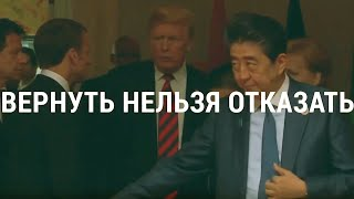 Ждут ли Россию