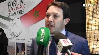 La CGEM appelle à la réactivation du Conseil d'affaires maroco-nigérian