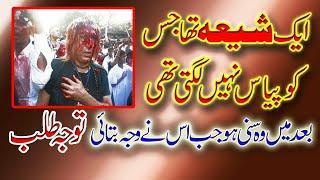 Molana Umar Faiz Qadri sahib Latest bayan width=