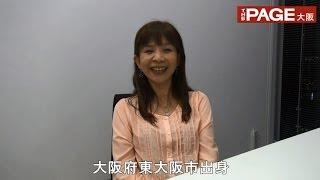 最初はプレッシャーだった ── 「ドラえもんのうた」山野さと子の生き方 THE PAGE大阪