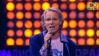 Joy -  Valerie Discoteka 80 Moscow