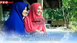 KUN ANTA (VIDIO CLIP)