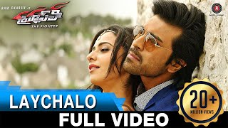 Laychalo - Full Video | Bruce Lee The Fighter | Ram Charan | Rakul Preet Singh width=
