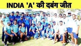 INDIA 'A' ने Windies 'A' को 4-1 से दी मात, Shubman Gill बने Player of the Series   Sports Tak