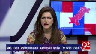 News Room - 18 July 2017 - 92NewsHDPlus