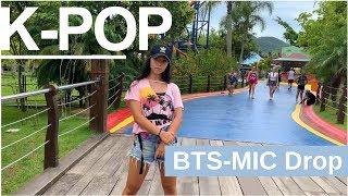 K- Pop  BTS  MIC Drop | FreeStyle