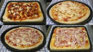 Come fare la pizza in casa, leggera altissima digeribilità - Recipe Italian pizza