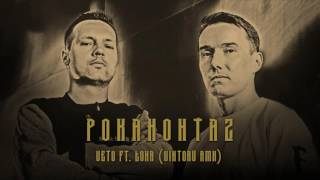 Pokahontaz ft. Łona - 12 Veto (ViktorV RMX)