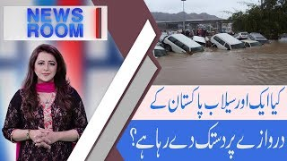 News Room | Imran Khan will face some obstacle in coming days | Sana Mirza || 7 August 2018 |