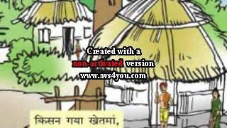 Dhond Dhond Pani De | Std.1st | इयत्ता - पहिली  | 2.ढोंड ढोंड पाणी दे