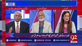 Nawaz sharif is losing his image by challenging state, Farooq Hameed | 16 May 2018 | 92NewsHD