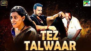 Tez Talwaar | Kadugu | Full Hindi Dubbed Movie | Bharath, Rajakumaran, Radhika Prasidhha