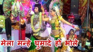 Shiv Parvati Jhanki | Mela Mane Dikha De Re Bhole | Live Jagran Video Gurgaon | Aryan And Party