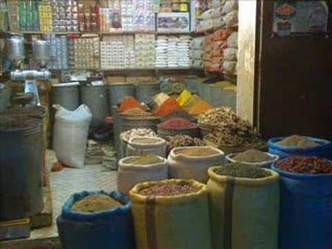 Coco's فـاس Fès (Morocco)
