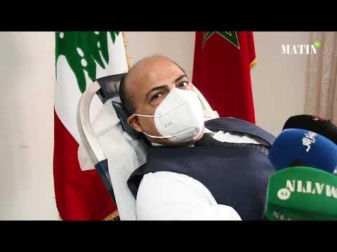 Video : Rabat : L'Ambassade du Liban organise une campagne de don du sang