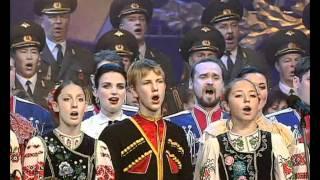 2006 Choeur Cosaques du Kouban (195 ans) hymne russe (гимн) french subtitle
