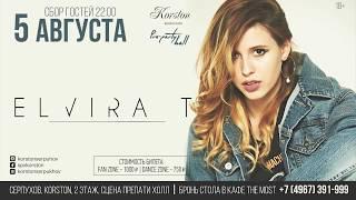 Tizer Elvira-T 5.08.2017 Korston