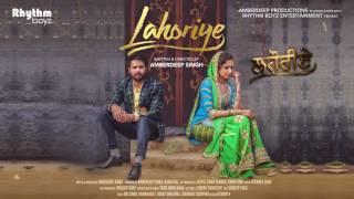 Akhar | Lahoriye | Amrinder Gill | Movie Releasing on 12th May 2017