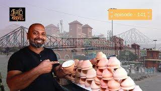 Kolkata Food Tour 1: Howrah to B.B.D. Bagh   Kolkata Street Food Part 1