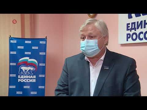 Костогриз Иван Иванович