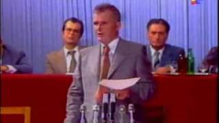 Ceausescu conferinta 1983