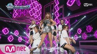 LUNA - Keep On Doin' Debut Stage M COUNTDOWN 160609 EP.477