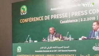Ahmad Ahmad, un soutien inconditionnel à la candidature du Maroc à l'organisation du mondial 2026