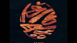 NAV - Speeding ft.  YTS Ant (Official Audio)