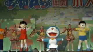 哆啦A夢樂舞秀