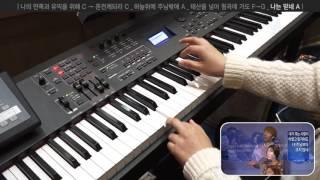 2016-10-30_우리밴드팀 - 건반연주 4 _ 나는 믿네 (내게 허락하신) A