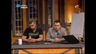 Quim Roscas e Zé Estacionancio / Pedro Fernandes / 5 Para a Meia-Noite